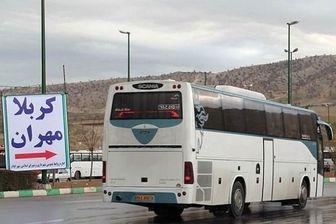 تمهیدات سازمان ثبت احوال کشور برای خدمات رسانی به زائران اربعین