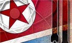 شورای امنیت، آزمایش موشکی کره شمالی را محکوم کرد
