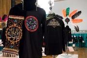 اعلام ساعت افتتاحیه سومین نمایشگاه لباس عاشورایی