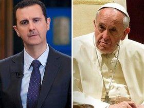 بشار اسد به پاپ چه گفت؟