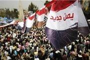تحریم عادی سازی روابط با اسرائیل در کنفرانس گفتوگوی ملی یمن