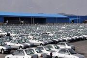خودروهای پیش فروش گران میشود؟