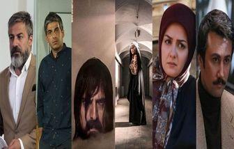 شبهای رمضان سریالها را کِی ببینیم؟