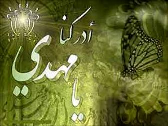 دعای امام زمان(عج) در حق من و شما