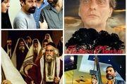 «سینمای ایران» زیر ذره بین تلویزیون