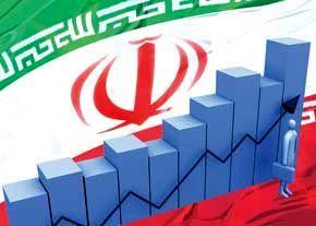 همه پیشبینیها درباره اقتصاد ایران در سال 97