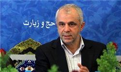 قیمت ویزای اربعین حسینی از سوی دولت عراق 40 دلار اعلام شد