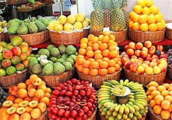 قیمت ۲ تا ۲۰ هزار تومانی انواع میوه در میدان مرکزی تهران
