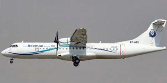 قرارداد ۴۰۰ میلیون دلاری برای خرید ۲۰ فروند هواپیما