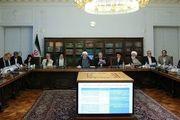 تصویب کلیات سند حجاب و عفاف