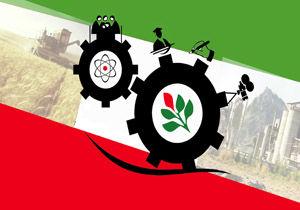 هدایت نقدینگی به سمت تولید بستر ساز حمایت از کالای ایرانی