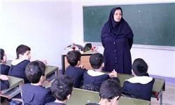 مشکل بحران منابع انسانی در آموزش و پرورش در آینده نزدیک