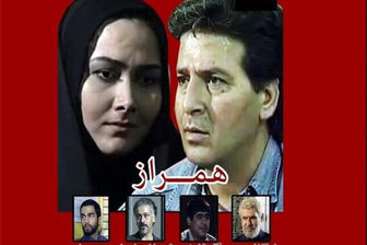 """مرور """"سی سریال"""" ماه رمضانی از دهه 80 تا امروز"""