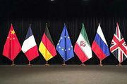 ادعای واشنگتن پست درباره تلاش دموکرات ها برای بازسازی برجام با ایران