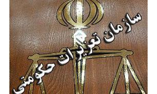 محکومیت قاچاقچیان برنج خارجی در اصفهان