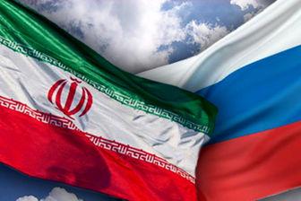 واردات از روسیه ۱۰۰ درصد افزایش یافت