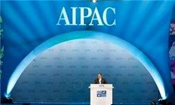درخواست لابی اسرائیلی از آمریکا درباره تجارت با ایران