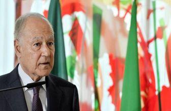 رسوایی اتحادیه عرب و دبیرکل آن به شکل مفتضحانه در جهان
