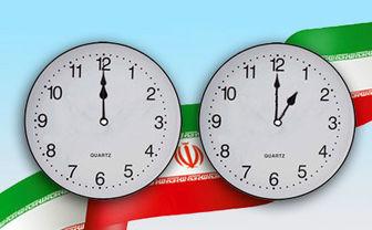 عقب کشیدن ساعتهای رسمی در ایران با روح برجام مخالفه!