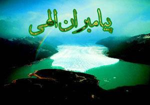 سخن امام هادی(ع) درباره دلیل معجزه پیامبران