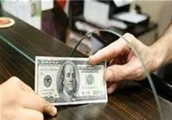 قیمت خرید دلار در بانکها در 7 آذر 97