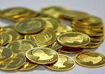 قیمت سکه و ارز امروز 20 آذر 96