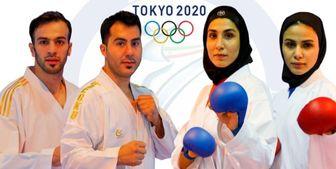 جواز حضور 4 کاراته کا کشورمان در المپیک