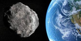 عصر امروز سیارک بزرگی به ملاقات زمین میآید
