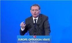 خروج انگلیس از اتحادیه اروپا به نفع ایران نیست