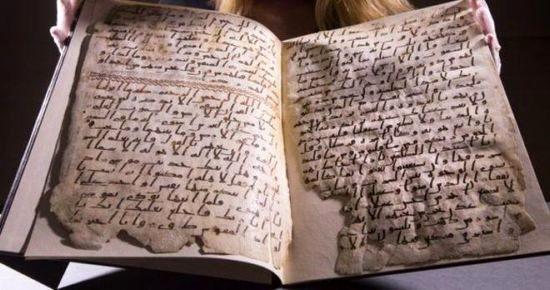 کشف قدیمیترین نسخه خطی قرآن در انگلیس