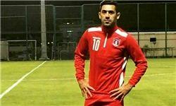 جدایی رسمی مهاجم تیم ملی از الشحانیه