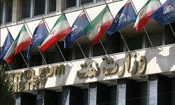فعالیت ۱۸۰۰ روحانی در وزارت نفت