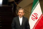 جهانگیری: آمریکاییها بدانند که ایران حبسنشدنی است
