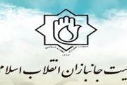 انتقاد «جمعیت جانبازان» از کمتحرکی دولت در مهار تورم