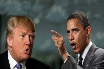 هرگز اوباما را نمیبخشم