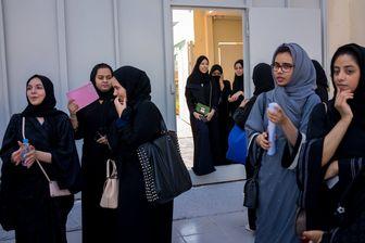 فراخوان مرزبانی عربستان برای استخدام زنان