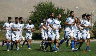 تمرین نوروزی آبی پوشان تهرانی