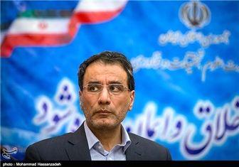 """وزیر علوم """" آخوندی """" را برکنار کرد"""
