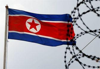 وزیر خارجه کره شمالی راهی چین شد