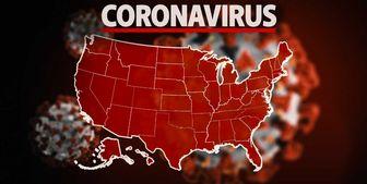 آمار جهانی مبتلایان به کرونا در 16 مرداد/ آمریکا همچنان صدرنشین جدول
