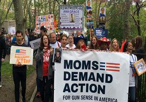 فراخوان اعتراض سراسری به خشونت مسلحانه در آمریکا