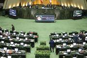 «مافی» و «سلحشوری» گزینه فراکسیون زنان برای هیأت رئیسه مجلس