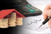 تأمین مخارج دولت از محل مالیات بر مصرف