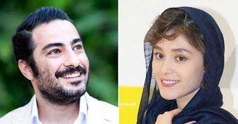 ماجرای جدایی فرشته حسینی از همسرش