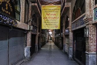 پیشنهاد استاندار تهران به ستاد ملی مقابله با کرونا