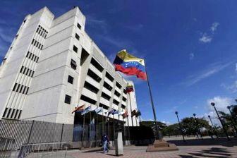 مقامات آمریکا: تحریم نفتی ونزوئلا را بررسی می کنیم