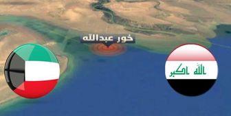 نمایندگان کویتی: شکایت عراق به شورای امنیت اقدامی مردود است