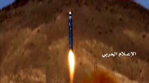 حمله موشکی به عربستان سعودی؟ +تصاویر