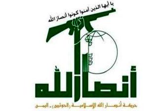 موافقت مشروط انصارالله یمن با نظارت سازمان ملل بر بندر الحدیده