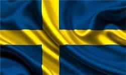 عقبنشینی سوئد از موضع خود در قبال فلسطین